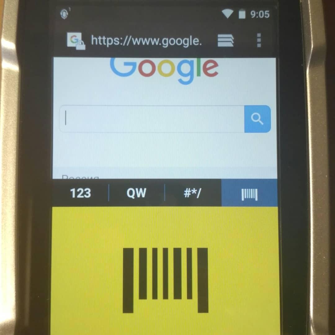 Enterprise Keyboard сканирование прямо с клвиатуры android устройства